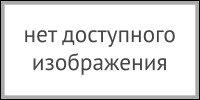 Апокалипсис.ру