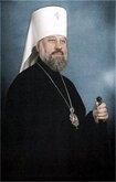 Шенгенская зона - II. Послание Священного Синода Украинской Православной Церкви