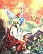 Архиепископ Аверкий. Апокалипсис, или Откровения Святого Иоанна Богослова