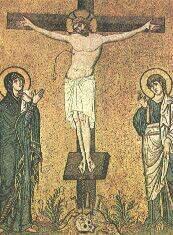 Архиепископ Аверкий (Таушев). Крест Христов - орудие нашего спасения