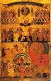 Слово в неделю Мясопустную (О Страшном Суде). Священномученик Фаддей (Успенский)